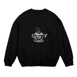 Coffee Life Sweats