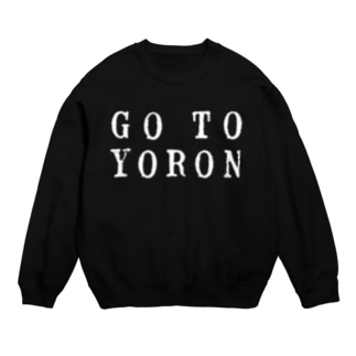 GO TO YORON Sweats