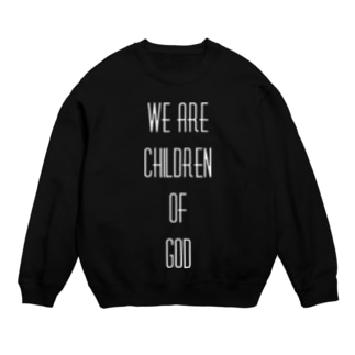 We are children of God Sweats