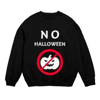 NO Halloween Sweats