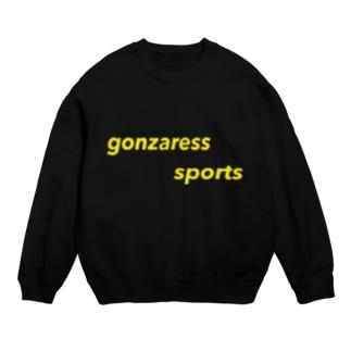 gonzaress sports Sweats
