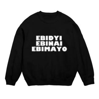 EBIMAYO Sweats