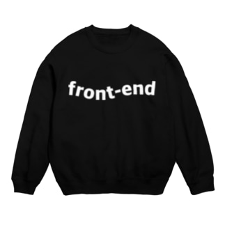 front-end Sweats