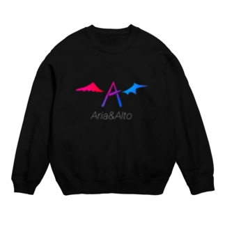 Aria&Alto Sweats