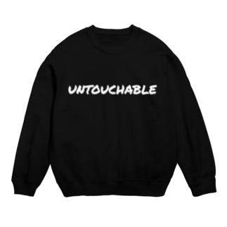 Untouchable  Sweats