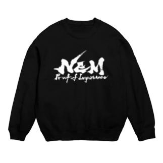 #NEM  white Sweats
