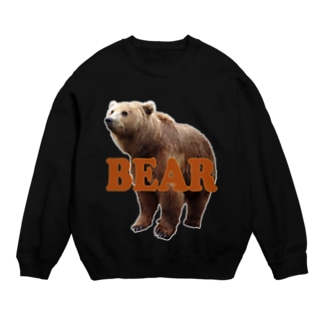 BEAR Sweats