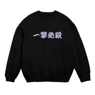 一撃必殺 空手 格闘技 K1 Sweats