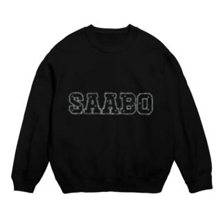 SAABO_FUR_LOGO_L_W スウェット