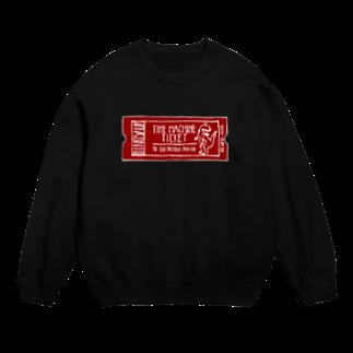 kiyomiy_monyounikkiの恐竜時代タイムマシンチケット〜白亜紀行き〜 RED Sweats