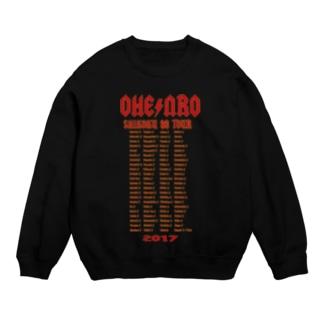 Ohenro no Omoide スウェット