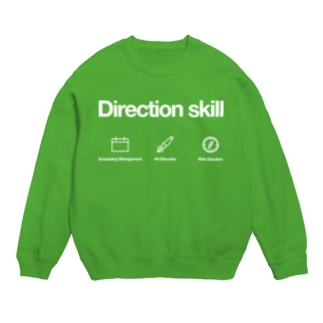 【白】Direction skill Sweats