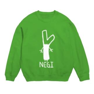 NEGI Sweats