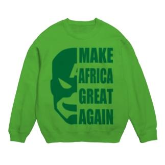 MAKE AFRICA GREAT AGAIN Sweats