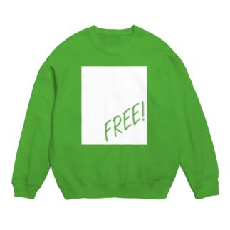 Free Sweats