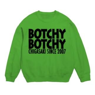 BOTCHY BOTCHY BASIC LOGO Sweats