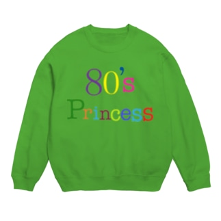 80's Princess Sweats