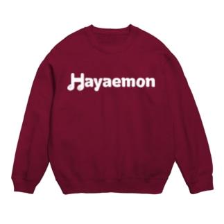 Hayaemonロゴ(濃色用)  スウェット