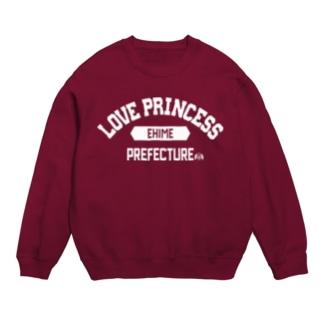 愛媛  LOVE PRINCESS Sweats
