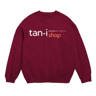 tan-i.shop (白抜き) スウェット
