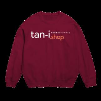 tan-i.shopのtan-i.shop (白抜き)スウェット