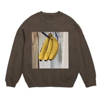 吊り下げたバナナ Sweats