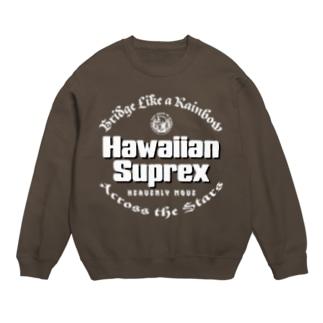 Hawaiian Suprex WHT logo Sweats
