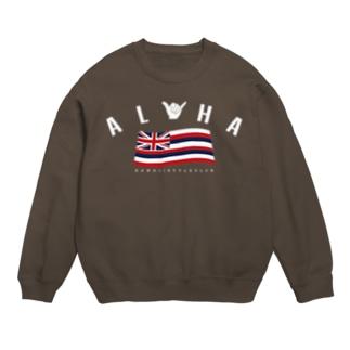 Aloha Flag Sweats
