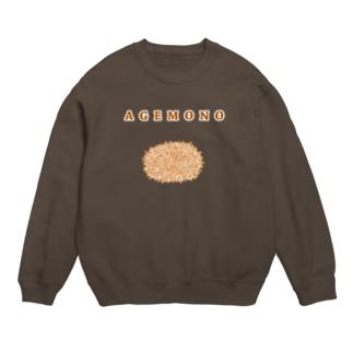 AGEMONO<揚げ物>(コロッケ とんかつ チキンカツ メンチカツ) Sweats