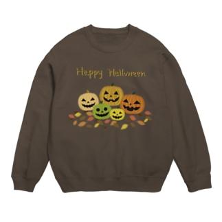 Halloween2019_1 Sweats