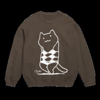 PygmyCat suzuri店のビキニスタイル02 Sweats