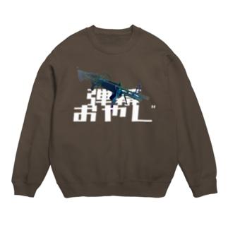 AIRSOFTER 【妖怪弾幕オヤジ】 Sweats