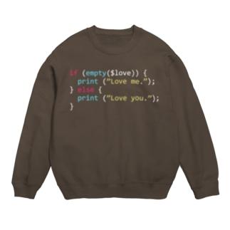 PHP Code - Love Sweats
