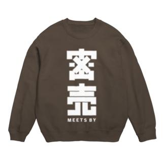 密売-MEETS BY- (白) Sweats