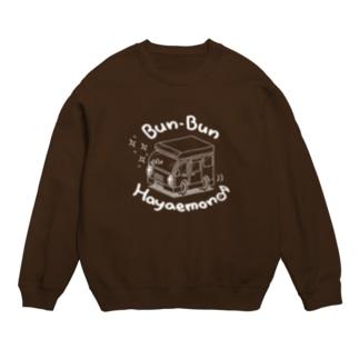 Bun-Bunキャンピングカー(濃色用) Sweats