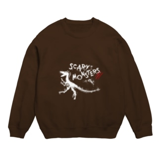 Scary Monsters Sweats