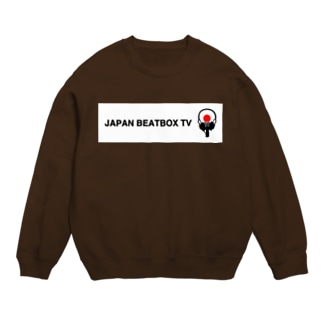 Japan Beatbox TV Sweats
