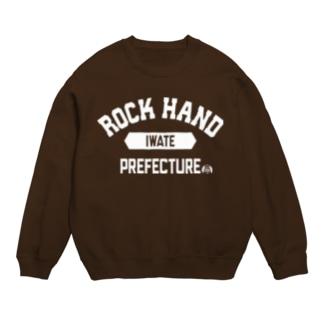 岩手県 ROCK HAND Sweats