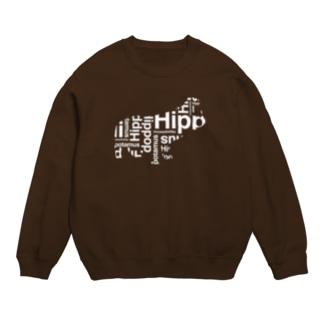 Hippopotamus -typogy- Sweats