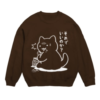 PygmyCat suzuri店の備蓄にゃん(白線) Sweats