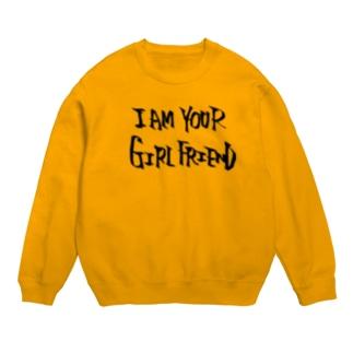 I AM YOUR GIRLFRIEND Sweats