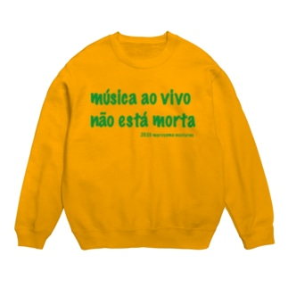 LMIND-Portugal Sweats