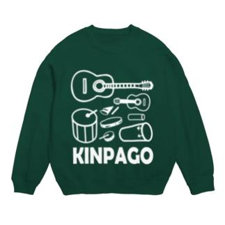 kinpago白抜き Sweats