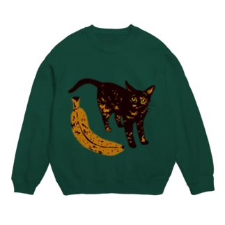 完熟バナナとサビ猫さん Sweats