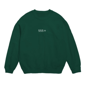 555+ Sweats