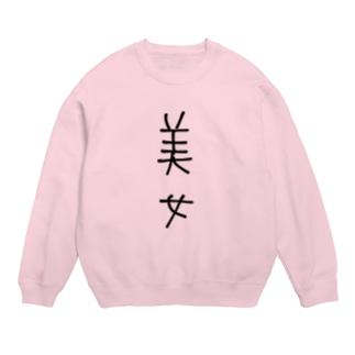 美女のためのTシャツ Sweats