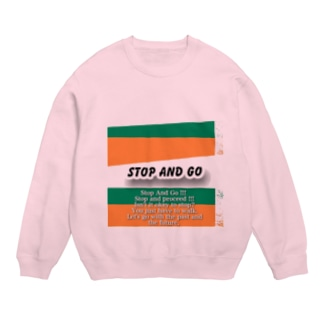 Stop and Go Sweats