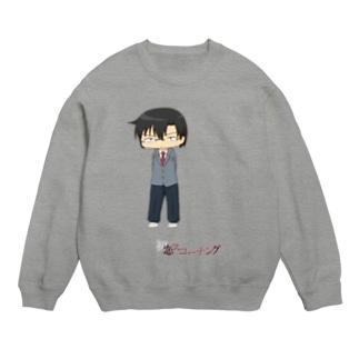 SDクソメガネ制服(初恋スコーチング) Sweats