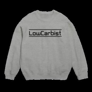 ローカーボ大作戦のLowCarbist Sweats