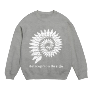 HelicoprionDesignロゴマーク(白インク) Sweats